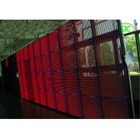 Wholesale High resolution plaza PH10 LED video curtain With 16dots*16dots Resolution from china suppliers