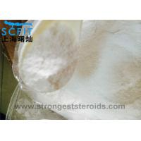 Wholesale 100% pass customs Topical Anesthetic Drugs 99.9% Puirty Dyclonine Hydrochloride / Dyclonine HCl from china suppliers
