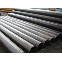 Quality ASTM A 179 SEAMLESS STEEL TUBE for sale