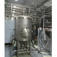 Wholesale Hot Water Storage Tank Vessel - Food Beverage Pharmaceutical Tanks Stainless Steel from china suppliers
