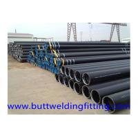 Wholesale High quality ERW 12 inch steel pipe ASTM/API 5L Seamless carbon steel pipes from china suppliers