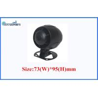 Wholesale Waterproof Car Alarm Siren 120dB 1200mA Security Alarm Siren Piezo Speaker from china suppliers