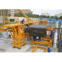Wholesale High Load Bearing steel material Girder Box Formwork for Preformed Unit from china suppliers