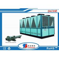 Wholesale 100 Ton Air Cooled Screw Chiller from china suppliers