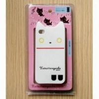 Buy cheap Silicon Case for Apple's iPhone 4, Protects Full Back and Side from Scratches from wholesalers
