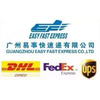 Wholesale Fast Safe Cargo Express Colombia from China door to door service BY courier from china suppliers