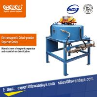 Wholesale Dry Powder Electric Magnetic Iron Separator For Non Ferrous 0.5 - 1.5T Yield from china suppliers