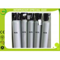 Wholesale Hydrogen Sulfide H2S Gases CAS Number 7783-06-4 For Thioorganic Compounds from china suppliers