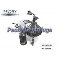 Wholesale Peony High Speed Centrifugal Coconut Oil Separator Machine with Variable Discharge from china suppliers