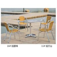 Wholesale China Outdoor Aluminum Chair Aluminum Table Furniture from china suppliers