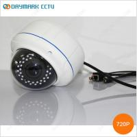 Wholesale 720p Onvif Vandalproof Network Video Camera with POE Free CMS from china suppliers