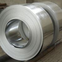 Buy cheap ZAM Zn-Al-Mg alloys Superdyma NSDCC Zinc Aluminum Magnesium Coated Steel Sheet in Coil from wholesalers