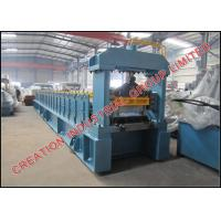 Buy cheap Steel / Aluminium Joint-hidden Roof Panel Roll Forming Machine with No.45 Forged Steel Rollers from wholesalers