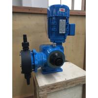 Wholesale 4bar Single Electric Chemical Injection Pumps High Pressure 1200LPH from china suppliers
