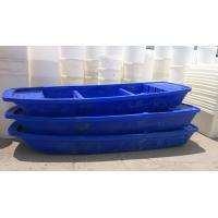 Wholesale New products for 2013 small bass boats Cheap Plastic Fishing Boats Made in China from china suppliers