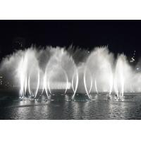 Wholesale Chinese Large Music Dancing Fountain Show Swing Dancing Water Feature Long Lifetime from china suppliers