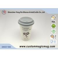 Wholesale Customized Picture 11oz Capacity Double Wall Ceramic Mug With Inconceivable Design from china suppliers