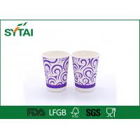 Wholesale Personality Design Purple Pattern 8 Oz Paper cup / Bright Colors Coffee Cup from china suppliers