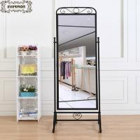 Wholesale metal mirror design iron craft shelf from china suppliers