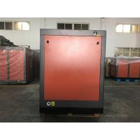 Wholesale 37KW 50HP High End Small Screw Quiet Air Compressor for Industrial from china suppliers