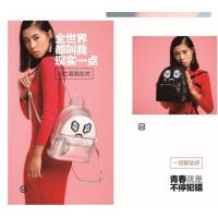 Buy cheap Fashion china factory panel pixel silicone  back pack from wholesalers