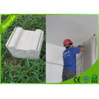 Wholesale Waterproof EPS Cement Wall Panel Board Fire proof For Bathroom Kitchen room Partition from china suppliers