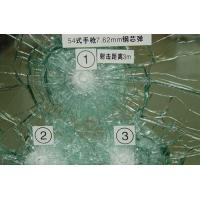 Wholesale 8mm+0.76PVB+8mm+0.76PVB+8mm Laminated Bullet Proof Glass For Jewelry Shop from china suppliers