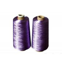 Wholesale Polyester Embroidery Thread from china suppliers