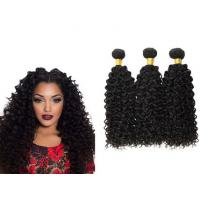 Wholesale Colored Long Brazilian Hair Extensions , Tangle Free Brazilian Weft Hair Extensions With Clips from china suppliers