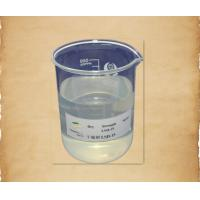 Wholesale ISO / SDS Certificate Dry Strength Agent Value Paper Sizing Chemical from china suppliers