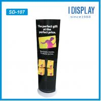 Wholesale Pos/pop Cardboard Standee lama display from china suppliers