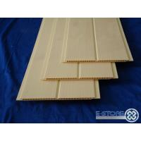 Buy cheap 600*600  PVC Ceiling panel from wholesalers