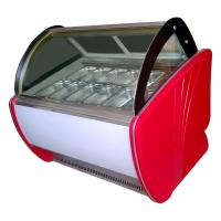 Wholesale Economical Ice Cream Display Freezer 1260W 12 Trays For Supermarket from china suppliers
