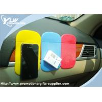 Wholesale No glue off anti - slip Dashboard Sticky Mat for home, office, tourism from china suppliers