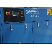 Buy cheap Variable Frequency Drive Magnetic Air Compressor Rotary Screw Type 30HP from wholesalers