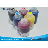 Wholesale DX-7 Printer Head Dye Sublimation Heat Transfer Ink For T Shirt Printing 1.1kgs Per Bottle from china suppliers
