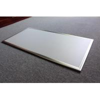 Buy cheap PMM  led panel 1200 x 300 60w Square LED Ceiling Panel Light For Hospital from wholesalers