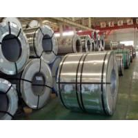 Wholesale Q345B Steel Coils from china suppliers