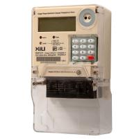 Wholesale Single phase kilowatt hour meter , prepaid card watt hour meter with Keypad from china suppliers