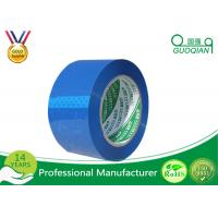 Quality Opp Strong Waterproof Adhesive Tape , Economy BOPP Coloured Duct Tape 50mm for sale