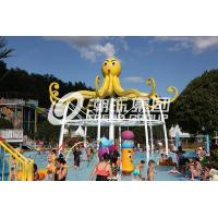 Wholesale Customized Outdoor Octopus Spray For Aqua Play Water Park Items from china suppliers