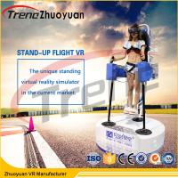 Wholesale Space Game Flight Simulator Virtual Reality With  Electric Motion Platform from china suppliers