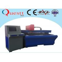 Wholesale YAG CNC Metal Laser Cutting Machine 650W 3000mm/S For Carbon Steel 8mm from china suppliers