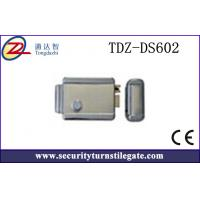 Wholesale High Security Electric Door Lock with PCB , Multiple wave standard 5 keys from china suppliers