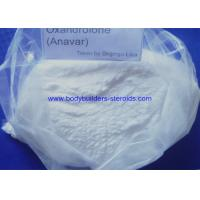 Wholesale Anavar Oxandrolone Hormone 53-39-4 Oral Bodybuilding Supplements from china suppliers