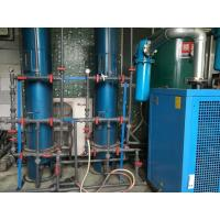 Quality 45kw Energy Saving Low Pressure Air Compressor for Power and Electronic Industry for sale