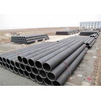 Wholesale 48 Inch Welded Carbon Steel Pipe from china suppliers