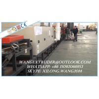 Qingdao Tengao Plastic Machinery Co.,Ltd