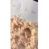 Wholesale Ethylphenidate EPH Research Chemical , Pharmaceutical Intermediates from china suppliers