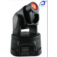 Wholesale 15w Mini Gobo Rgb Dmx LED Moving Head Spot Light High Brightness For KTV / Stage from china suppliers